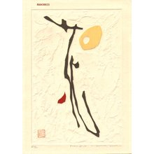 Maki Haku: Poem 69-10 - Asian Collection Internet Auction