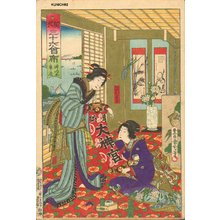 Toyohara Kunichika: Restaurant KURUMAYA at SHINMEIMAE - Asian Collection Internet Auction