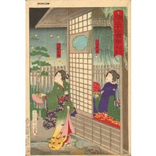 豊原国周: Restaurant HIRASEI at FUKAGAWA - Asian Collection Internet Auction