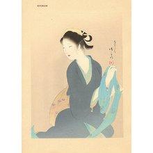 Kaburagi Kiyokata: - Asian Collection Internet Auction