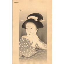 Okada, Saburosuke: OSAN, heroine of DAIKYOJI MUKASHI-GOYOMI - Asian Collection Internet Auction