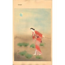 Yamamura, Toyonari: - Asian Collection Internet Auction