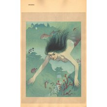 Hiromitsu, Nakazawa: - Asian Collection Internet Auction