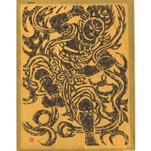 Sasajima, Kihei: ZAO GONGEN - Asian Collection Internet Auction