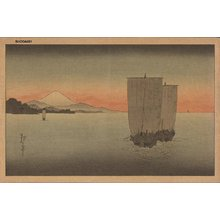 古峰: Fuji and sail boat - Asian Collection Internet Auction