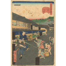 Utagawa Hirokage: Children use squirt gun - Asian Collection Internet Auction