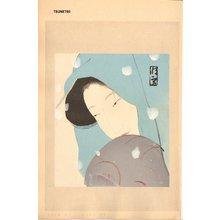 北野恒富: Heroine Umekawa in MEIDO NO HIYAKU - Asian Collection Internet Auction