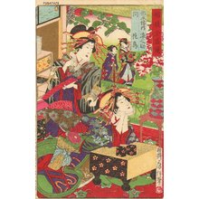 Utagawa Fusatane: SOMENOSUKE and HANATORI - Asian Collection Internet Auction
