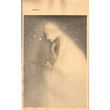 Uemura, Shoen: Ghost with Sword - Asian Collection Internet Auction