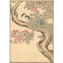 Imao Keinen: Blue birds - Asian Collection Internet Auction