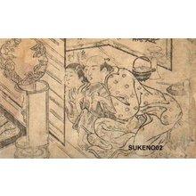 西川祐信: Couple - Asian Collection Internet Auction