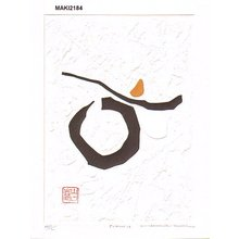 Maki Haku: Poem 10, self printed, with original folio - Asian Collection Internet Auction