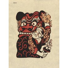 Mori Yoshitoshi: Masks (red), Kabuki masks - Asian Collection Internet Auction