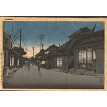 石渡江逸: Twilight in Imamiya Street, Choshi - Asian Collection Internet Auction