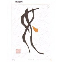 Maki Haku: Poem 5, self printed, with original folio - Asian Collection Internet Auction