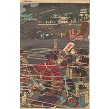 Utagawa Kuniyoshi: Battle - Asian Collection Internet Auction