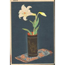 Ono, Bakufu: Lily in vase - Asian Collection Internet Auction
