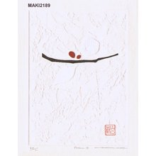 Maki Haku: Poem 15, self printed, with original folio - Asian Collection Internet Auction