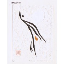 Maki Haku: Poem 9, self printed, with original folio - Asian Collection Internet Auction