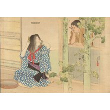 Mizuno Toshikata: Beauty combing hair - Asian Collection Internet Auction