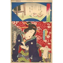 Toyohara Kunichika: BIJIN (beauty) - Asian Collection Internet Auction