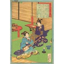 Ochiai Yoshiiku: BIJIN playing BIWA - Asian Collection Internet Auction