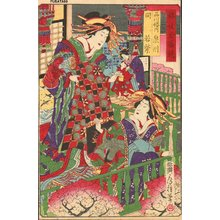 Utagawa Fusatane: SENSHU and WAKAMURASAKI of SHINAGAWARO - Asian Collection Internet Auction