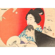 武内桂舟: BIJIN (beauty) and artist - Asian Collection Internet Auction