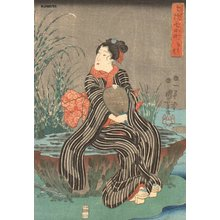 Utagawa Kuniyoshi: - Asian Collection Internet Auction