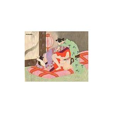 Not signed: Samurai and courtesan - Asian Collection Internet Auction