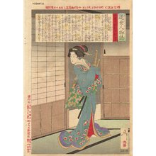 Tsukioka Yoshitoshi: Lady Kido Suikoin - Asian Collection Internet Auction