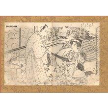 Katsukawa Shunsho: Samurai pulling courtesan obi - Asian Collection Internet Auction