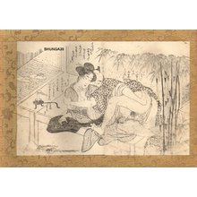 勝川春章: Samurai and young courtesan in corridor - Asian Collection Internet Auction
