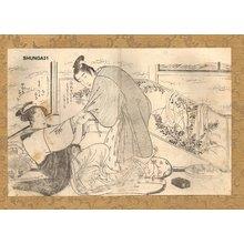 Katsukawa Shunsho: Middle aged woman suducing young man - Asian Collection Internet Auction