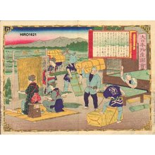Utagawa Hiroshige III: Hiroshima, Bingo Mat-making - Asian Collection Internet Auction