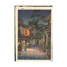 Tsuchiya Koitsu: Kagurazaka at Ushigome - Asian Collection Internet Auction