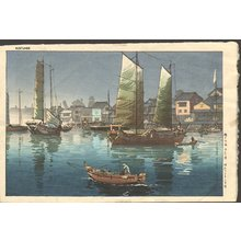 風光礼讃: Akashi Bay , Inland Sea at Seto - Asian Collection Internet Auction