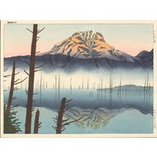 Mori, Masamoto: TAISHO IKE NO ASA (Morning at Taisho Pond) - Asian Collection Internet Auction