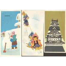 Sekino, Junichiro: Three prints - Asian Collection Internet Auction