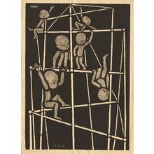 Ikeda Shuzo: Jungle Gym (A) - Asian Collection Internet Auction