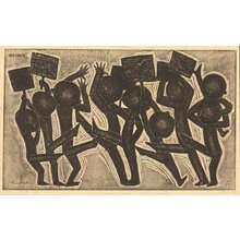 Ikeda Shuzo: Demonstration - Asian Collection Internet Auction