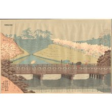 Asano Takeji: Benkei Bridge - Asian Collection Internet Auction