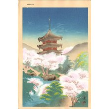 Keisui: Pagoda in spring - Asian Collection Internet Auction