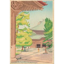 Komuro, Suiun: KENCHO-JI Temple in KAMAKURA - Asian Collection Internet Auction