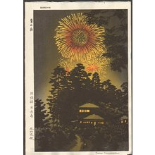 笠松紫浪: Summer Night - Asian Collection Internet Auction