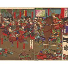 Kunihisa II: Great Battle Picture - Asian Collection Internet Auction