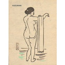 Oda Kazuma: Woman at bath - Asian Collection Internet Auction