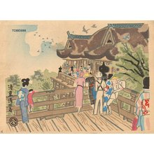 Kamei, Tobei: Performance at Kiyomizu Temple - Asian Collection Internet Auction