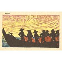 Murakami, Gyojin: Fishing at Sunset - Asian Collection Internet Auction