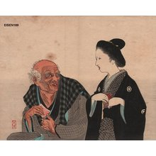 Tomioka Eisen: Woman paying old man - Asian Collection Internet Auction